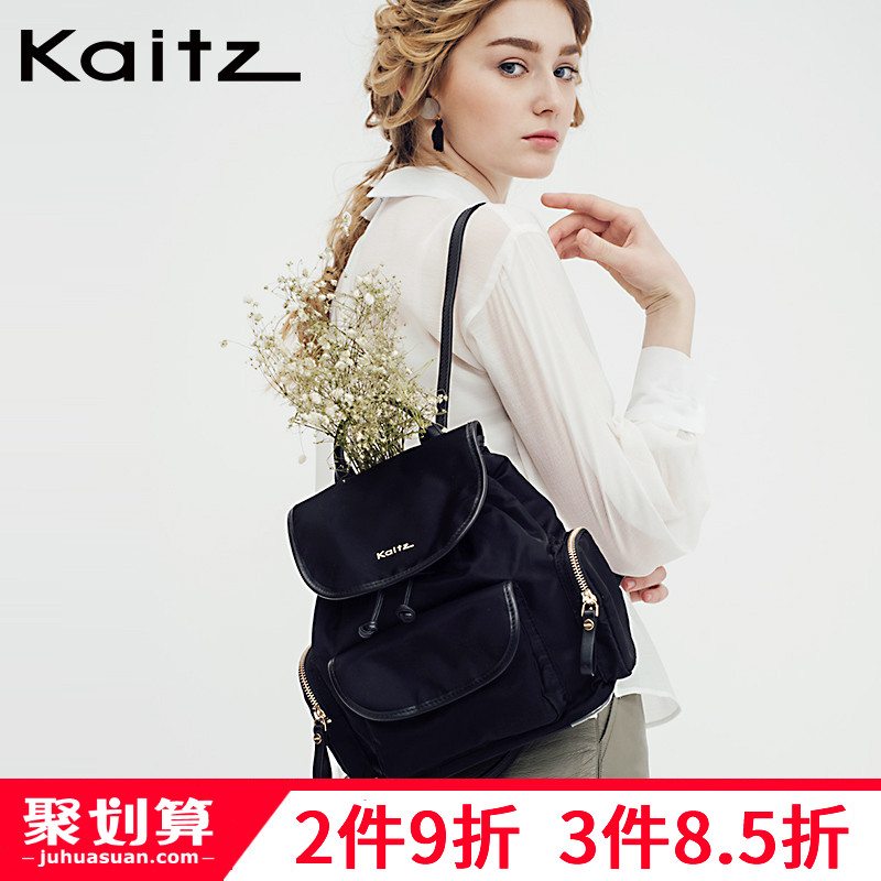 Ms. Katos Kaitz Bag New Fashion Backpack Small Nylon Shoulder Bag Korean Edition Chao Autumn and Winter