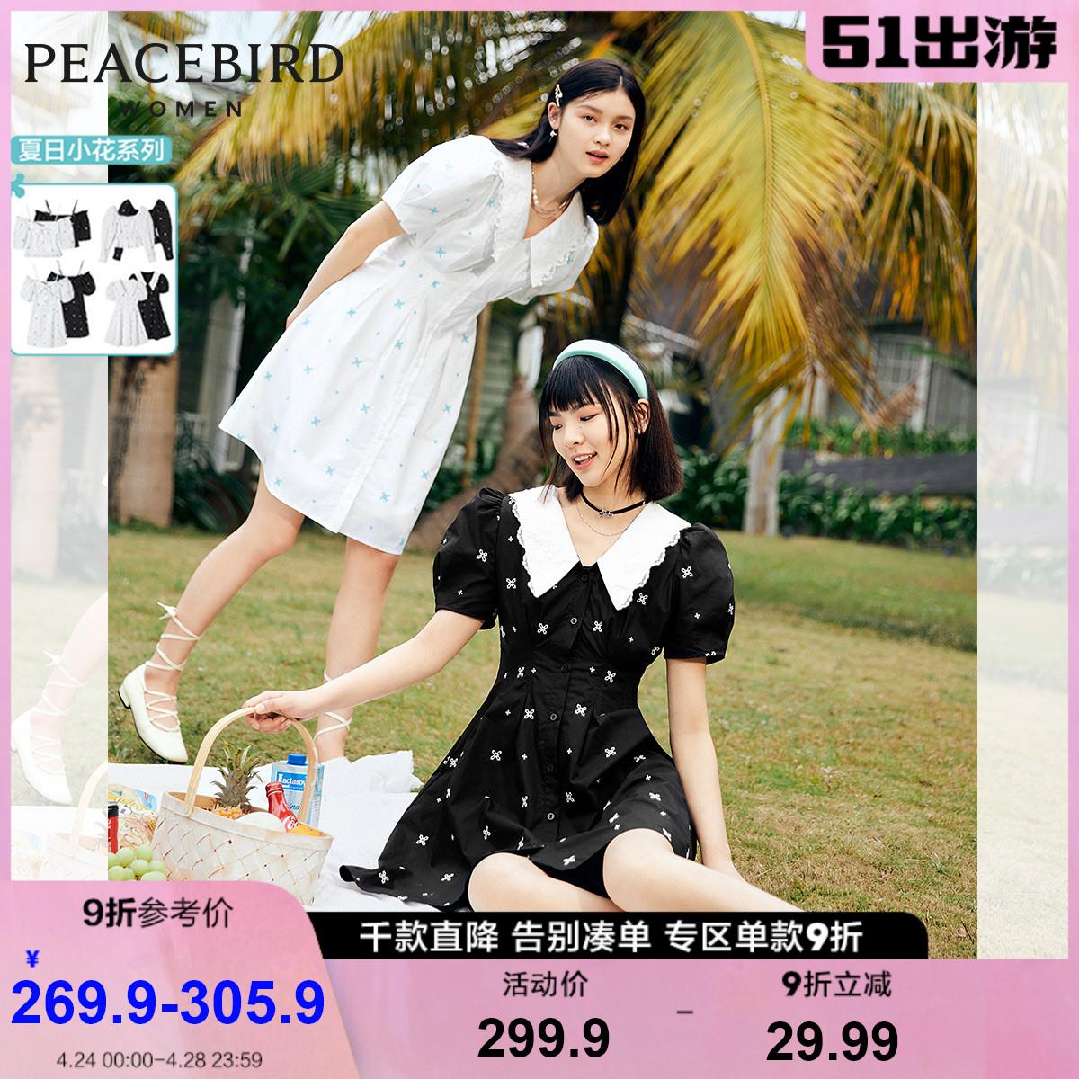 Taiping bird waist embroidery suspender princess dress women 2021 summer new puff sleeve Hepburn wind small black dress