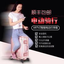 Tremble Intelligent Electric Luggage Following Automatic Pull-lever Box Can Ride Black Technology Luggage Boarding Box