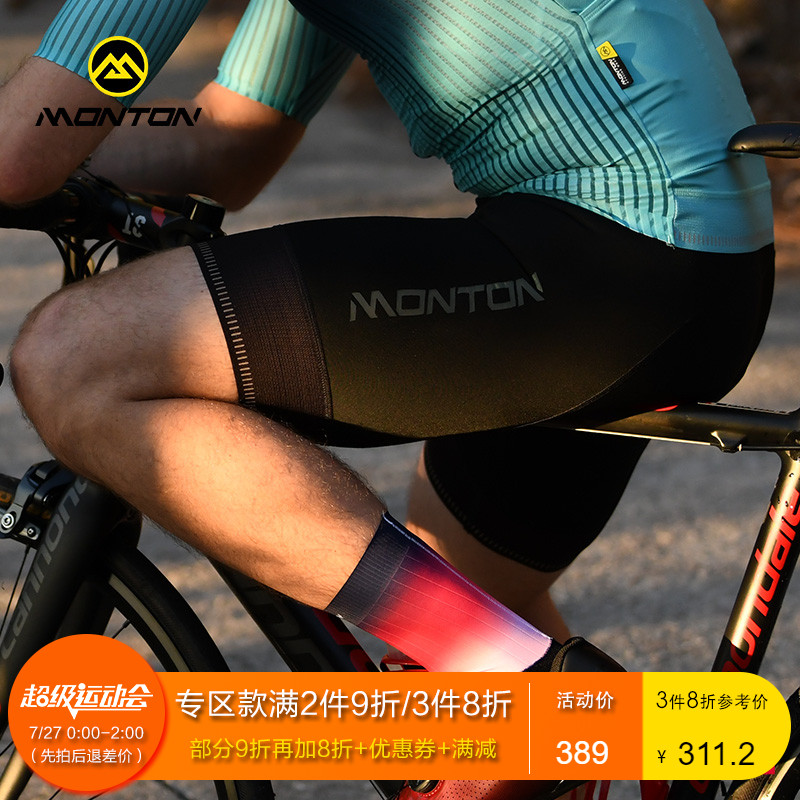 Monton 19 New Summer Cycling Pants, Men's and Women's Belt Short Pants, Bicycles, Professional Carbon Fiber Cushion Equipment Night