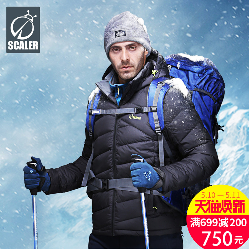 SKL outdoor warm down jacket in autumn and winter