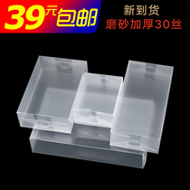 Customized Universal Semi-transparent and Semi-jin Tea PP Plastic Box PVC Simple Packaging Box PC Box Customized LOGO