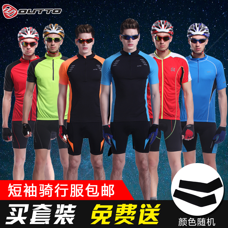 Ao Tuo Bicycle Bike Bike Fast-drying Summer Bike Suit Short-sleeved Men's Mountain Bike