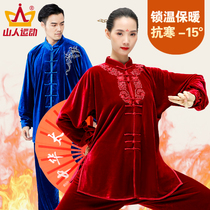 Tai Chi suit autumn and winter gold velvet women thick South Korean velvet embroidery new tai chi clothing mens martial arts training clothes