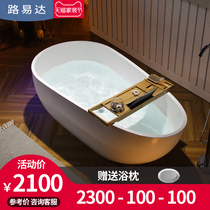 Louida small household independent BATHTUB ACRYLIC ordinary adult net red bathtub 1.41.51.61.7