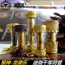 Egg brother Thailand Buddha Brand dragon lady lucky lucky tube suction gold solid business career to help the feelings of popularity charm