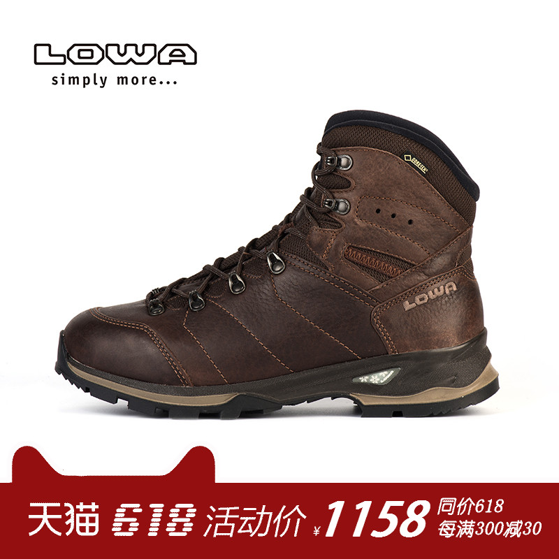 LOWA hiking shoes warm and comfortable non-slip waterproof YUKON ICE GTX men's shoes L210638 024