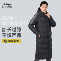 Li Ning cotton clothing men and women in the long version of the knee-length winter thick wind protection jacket wearing a hooded water-spraying cotton coat