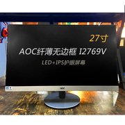 Display AOC Samsung 17232427 inch IPS Widescreen LED LCD 2K is not used