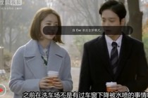 Luo next Yoon Eun Hye dramas for future elections the same woolen cloth coat lapel gray long wool coat