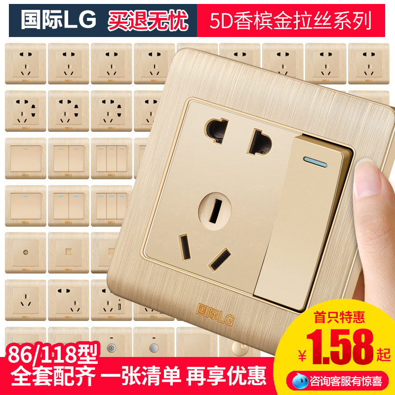 International LG Household Switch Socket 86 Wire-drawn Gold Wall with Single-Controlled One-Open Five-Hole Socket Panel