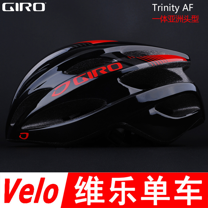 Lightweight GIRO TRINITY AF SAVANT SYNTAX Head-mounted Integrated Helmet for Asian Highway Riding