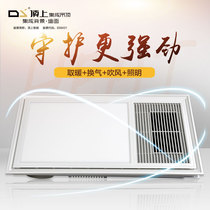 Top two-core five-in-one air-conditioned heater