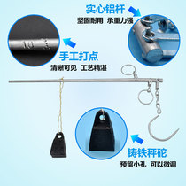Old 桿 scale 10 catties to 150 catties traditional manual solid aluminum rod hand-held hook called Lu rod said the 桿 scale