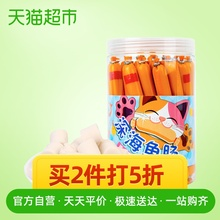 Glutton children's deep-sea fish sausage meat sausage 420g (15g*28 sticks) pregnant women casual snacks sausage chewy Q bomb