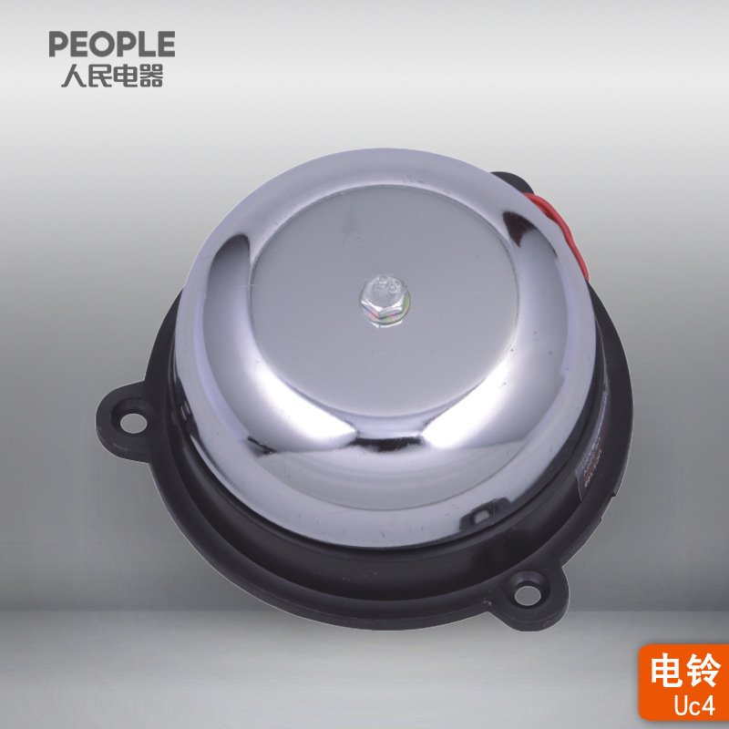 [The goods stop production and no stock]People's Electric Group UC4-150 internal strike bell 6-inch electric bell 220V
