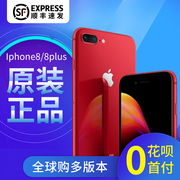 Apple/苹果 iPhone 8 Plus iphone8 X苹果8港版国行美版4G手机Xs