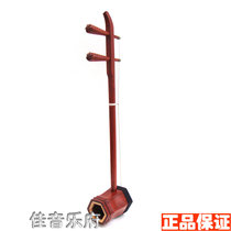 Jing erhu factory direct sales professional production special redwood Beijing erhu boutique Beijing erhu special price