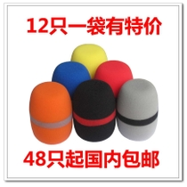 Application of color handheld microphone windshield with groove and thickened microphone sleeve