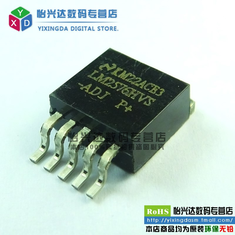 Chong|LM2576HVS-ADJ TO263 regulator