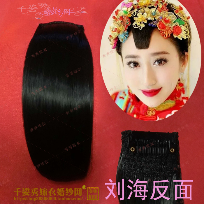 Peach shaped bangs bridal costume fake flowing sea level hair without trace real hair Xiuhe suit hair model wig piece