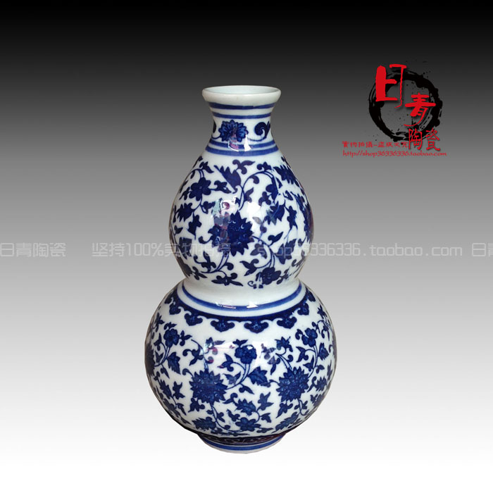 Jingdezhen ceramics, big and small gourd vases, Eight Diagrams, Treasure, Safe Home Decorations, Fengshui, package and post