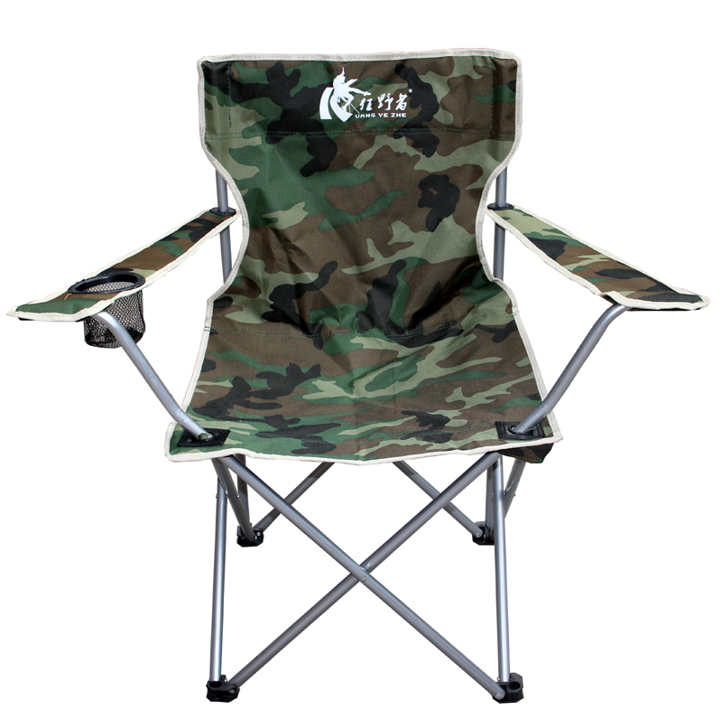 Wildman outdoor large camouflage folding armchair double-layer material beach chair fishing chair recreational chair