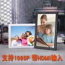 Yunzhi star digital photo frame HD narrow-edge ultra-thin electronic album movie advertising machine HDMI vertical wall hanging