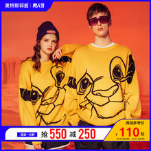 Men's Loose Sweaters, New Disney Long Sleeve Sweaters and Women's Lovers