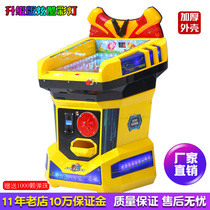 Ball machine new coin-pulling 桿 children playing amusement machine childrens toy supermarket door commercial game console.