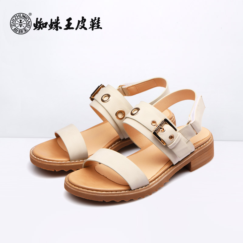 Spider King Sandals Women's Summer Slope 2018 New Fashion Student Low Heel Women's Shoes Korean Open Toe Women's Sandals