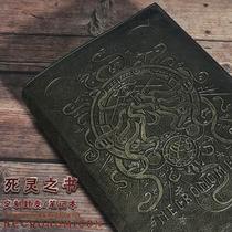 Звездная книга некроманта заказная обложка для ноутбука роскошная коллекция книжная кожа кесулу мифическое место