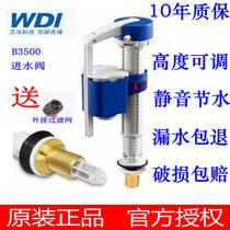 WDI видия унитаз универсальные аксессуары резервуар для воды впускной клапан b3500 унитаз впускной части воды для унитаза
