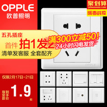 Op switch socket 5 five-hole porous socket air conditioning Type 86 with switch socket panel wall P06 home Z