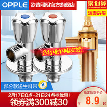 OPPLE three-way angle valve triangle valve all copper stop valve toilet water heater valve switch hot and cold water household Q