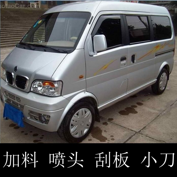 Fireproof, explosion-proof, heat-insulating, All-film sunscreen of Wuling Automotive Glass Coating of Chang'an Star