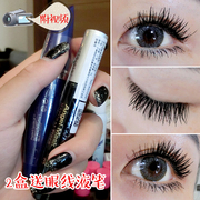 Fiber Mascara Waterproof fiber Alice not dizzydo encryption extended fine brush combination of densely packed two pieces
