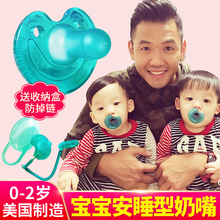Xinyiyi pacifier super soft sleep type 0-6-18 months soothie newborn pacifier baby baby