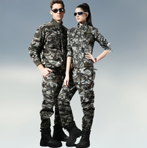 Free riding autumn suit new leisure couple suit fashion Korean camouflage sportswear couple suit