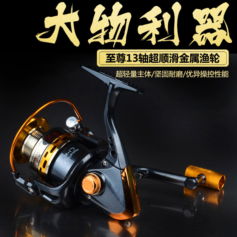 Special price 13 axis no clearance all metal head line cup throwing pole wheel marine wheel spinning wheel fishing line fishing rod fishing rod
