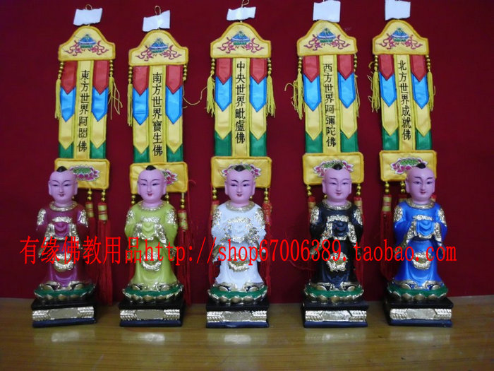 Resin Buddha Statue Painted with Sailing Boy Five Squares Boy Five Squares Boy Buddha Five Talents 20 cm Boy