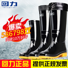 Men's Short Cylinder with Fleece, Middle Cylinder with High Cylinder and Low Help Labor Protection Cotton Waterproof Shoes, Water Shoes and Rubber Shoes