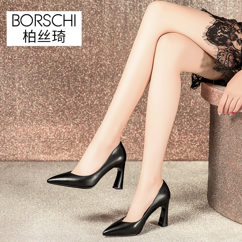 Bai Siqi single shoes female 2018 autumn new thick with high heels pointed fashion professional work shoes shallow mouth women's shoes