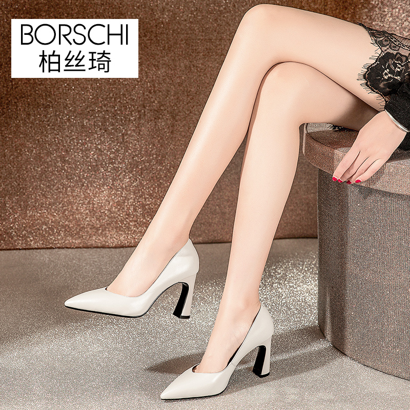 Bosici High-heeled Women's Rough-heeled Shoes New Spring Single Shoes, Tip-top Professional Shoes, Shallow-mouthed Michelle White Fashion Women's Shoes
