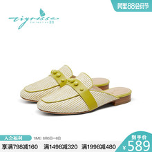 TS Yousu spring 2020 new product knitting stripe fairy style color bead deep mouth Muller slipper sandal ta10122-53