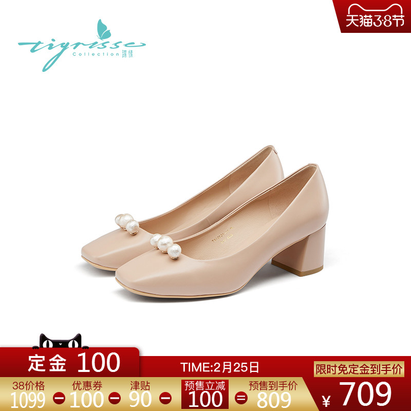 New spring 2020 small fragrant pearl French style all-around square head cow leather coarse single shoes ta10105-11