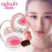 Qdsuh petals orange blush genuine natural moisturizing waterproof nude make-up brighten complexion Rouge disc beginner