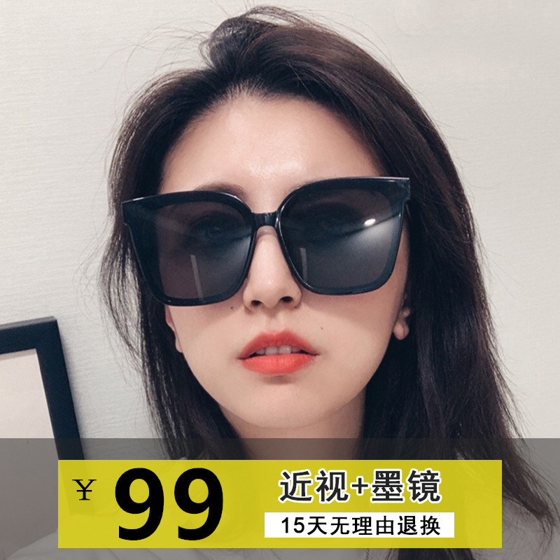 GM sunglasses, nearsightedness, matching degrees, sunglasses, women's fashion, INS glasses, driving special polarized light 2020 NEW