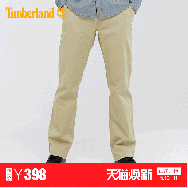 Timberland/ Timberland men's outdoor cotton breathable Slim casual khaki pants | A19PN