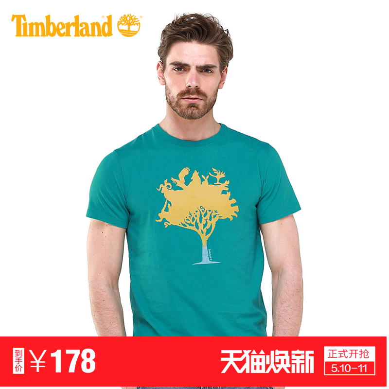 [Classic] Timberland / Tim Burst men's gradient print short-sleeved T-shirt | A1HAT